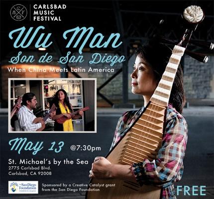 Wu-Man-Cmf-Web